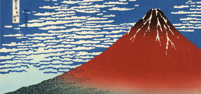 Katsushika Hokusai, Fuji, Mountains In Clear Mountains.