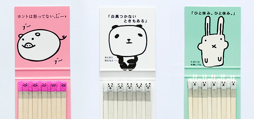 Kokeshi Matches by Kumi Hirasaka